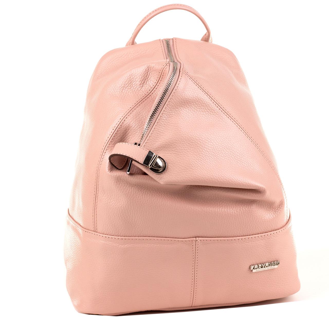 Женский рюкзак Karya 6010-027 из мягкой натуральной кожи розовый