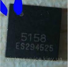 Мікросхема RDA5158 RDK5158 5158 QFN-40