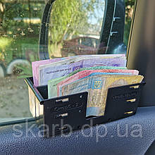 СКАРБ-2 (2)П купюрница с присосками в маршрутку (коробочка для денег)