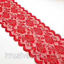 Стрейчевое (еластичне) мереживо червоного кольору завширшки 15 див.