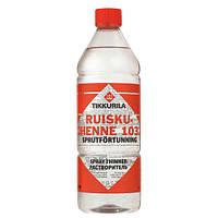 Растворитель к алкидным краскам 1032 для распыления Ruiskuohenne 1032 Tikkurila 1 л