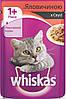 Консерва для кошек с говядиной в соусе Whiskas