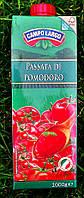 Томатная паста Campolargo Passata di Pomodoro 1кг