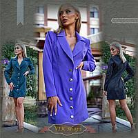 Офисное мини платье-пиджак полуприталенное (3 цвета, р.S,M,L)