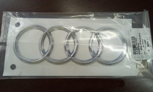 Емблема Audi 216*75