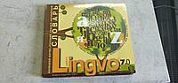 Электронный словарь ABBYY Lingvo 7.0 № 200608