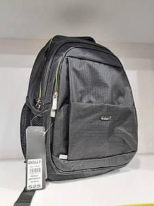 Школьный рюкзак Dolly 525 с ортопедической спинкой