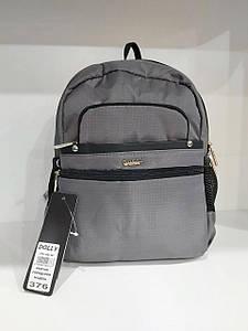Молодежный городской рюкзак Dolly 376