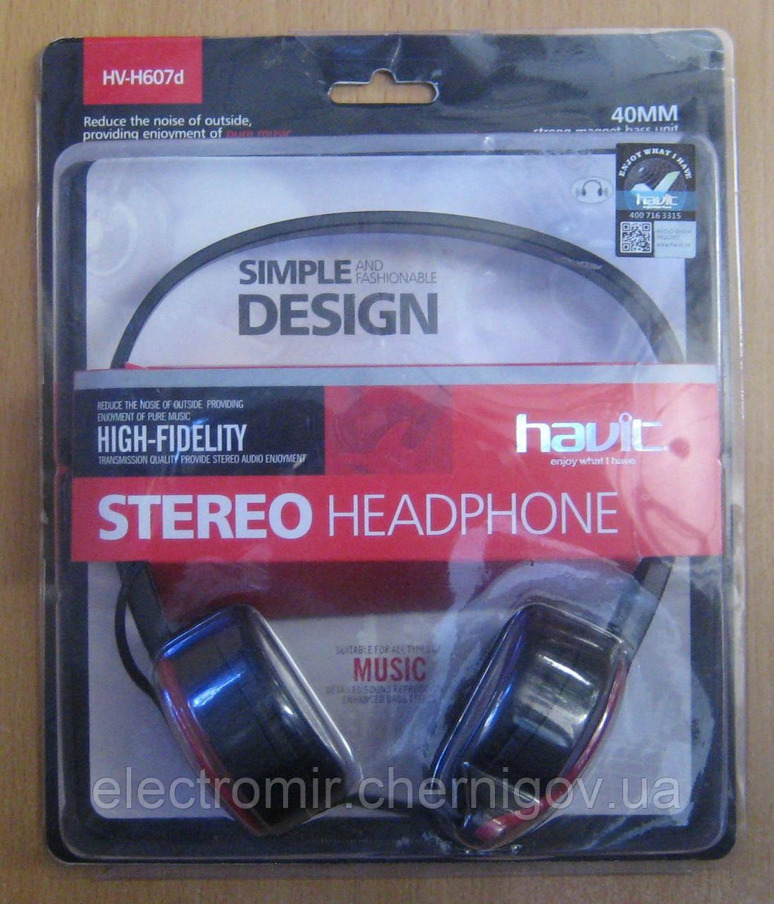 Дротові навушники повнорозмірні Havit HV-H607d (червоні)