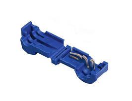 Затиск-відгалужувач ЗПО-2 0.75-2.5 мм2 синій TechnoSystems TNSy5501130