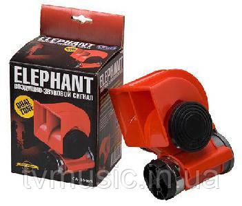 Воздушный сигнал Еlephant CA-10405