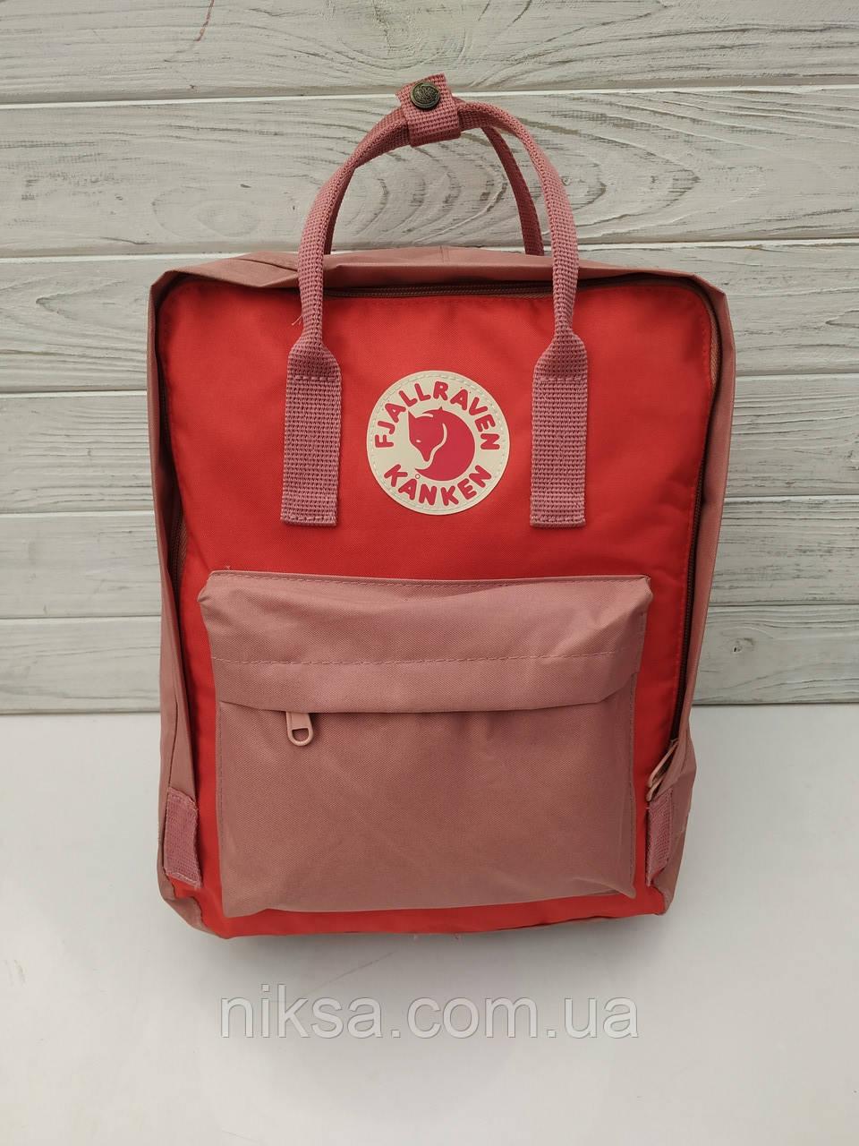 Городской рюкзак-сумка Канкен Kanken цвет Коралл+Пудра