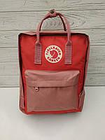 Городской рюкзак-сумка Канкен Kanken цвет Коралл+Пудра, фото 1