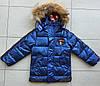 Куртка зимова на хлопчика 86-110 еврозима
