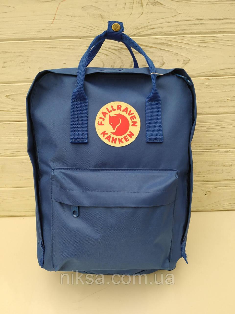 Городской рюкзак-сумка Канкен Kanken цвет Синий