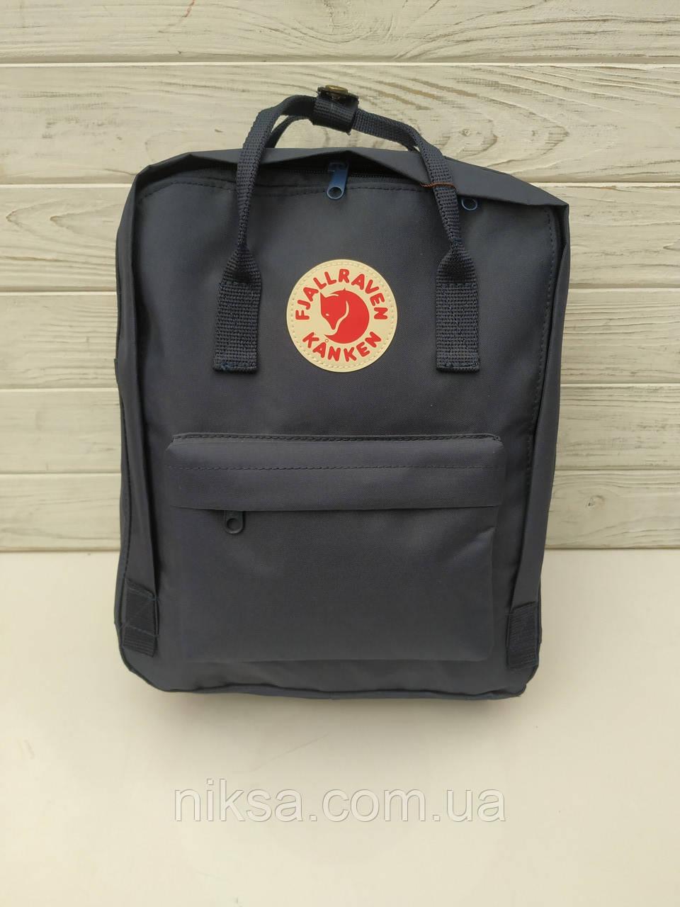 Городской рюкзак-сумка Канкен Kanken цвет Темно Синий