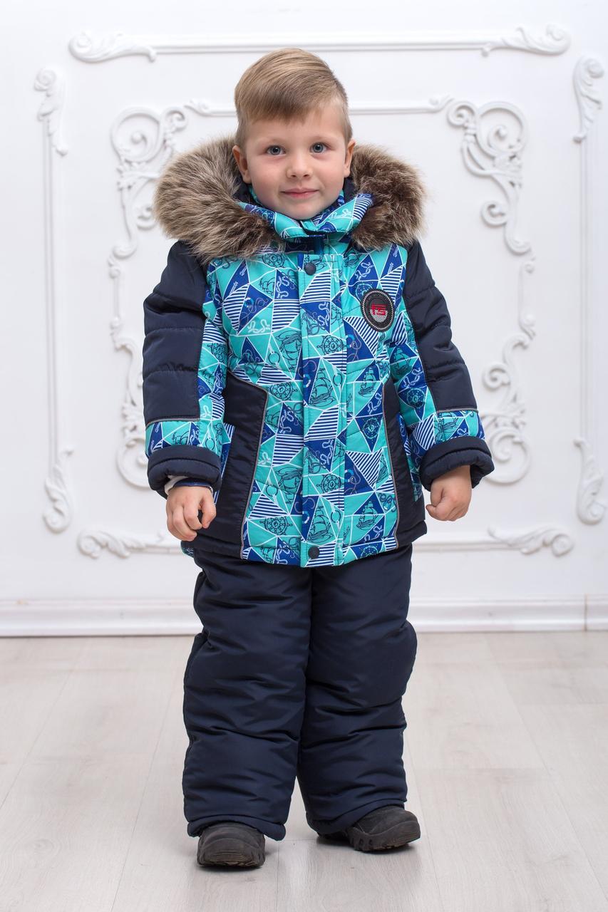 Зимний комбинезон на мальчика с опушкой на флисе овчине 2-4 года голубой