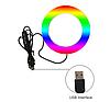Кольцевая лампа мультиколор с RGB режимами 20см MJ20, без штатива