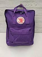 Городской рюкзак-сумка Канкен Kanken цвет Фиолетовый, фото 1