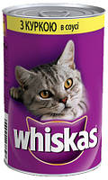 Консерва для кошек кусочки курицы в соусе Whiskas