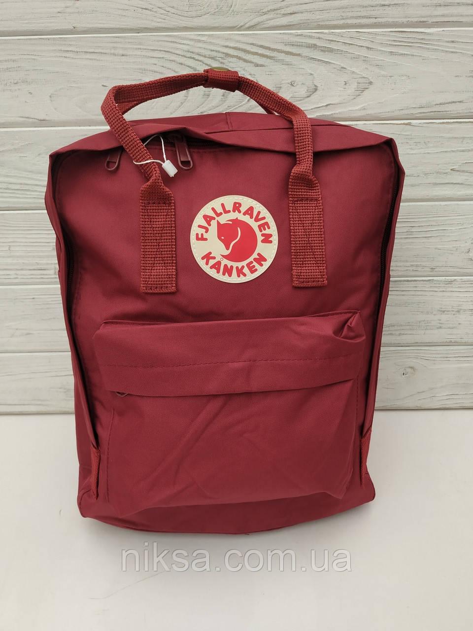 Городской рюкзак-сумка Канкен Kanken цвет бордо