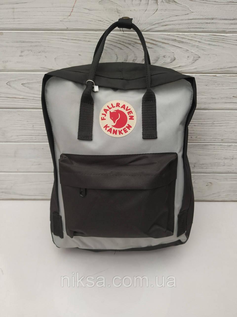 Городской рюкзак-сумка Канкен Kanken двухцветный Серый+Черный