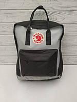 Городской рюкзак-сумка Канкен Kanken двухцветный Серый+Черный, фото 1