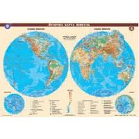 Світ 1:24 000 000 фізична півкуль ламін.