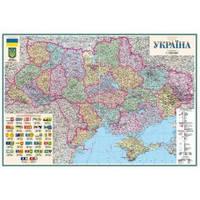 Україна 1:750 000 політ-адмін 2 аркуш картон