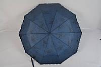 Женский зонт полуавтомат с рюшей на 10 карбоновых спиц - 100-159