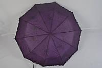 Женский зонт полуавтомат с рюшей на 10 карбоновых спиц - 100-160