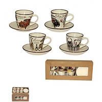 Набор чайный 12 пр Fashion 1517-06