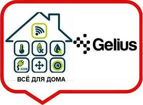 Товари для дому Gelius
