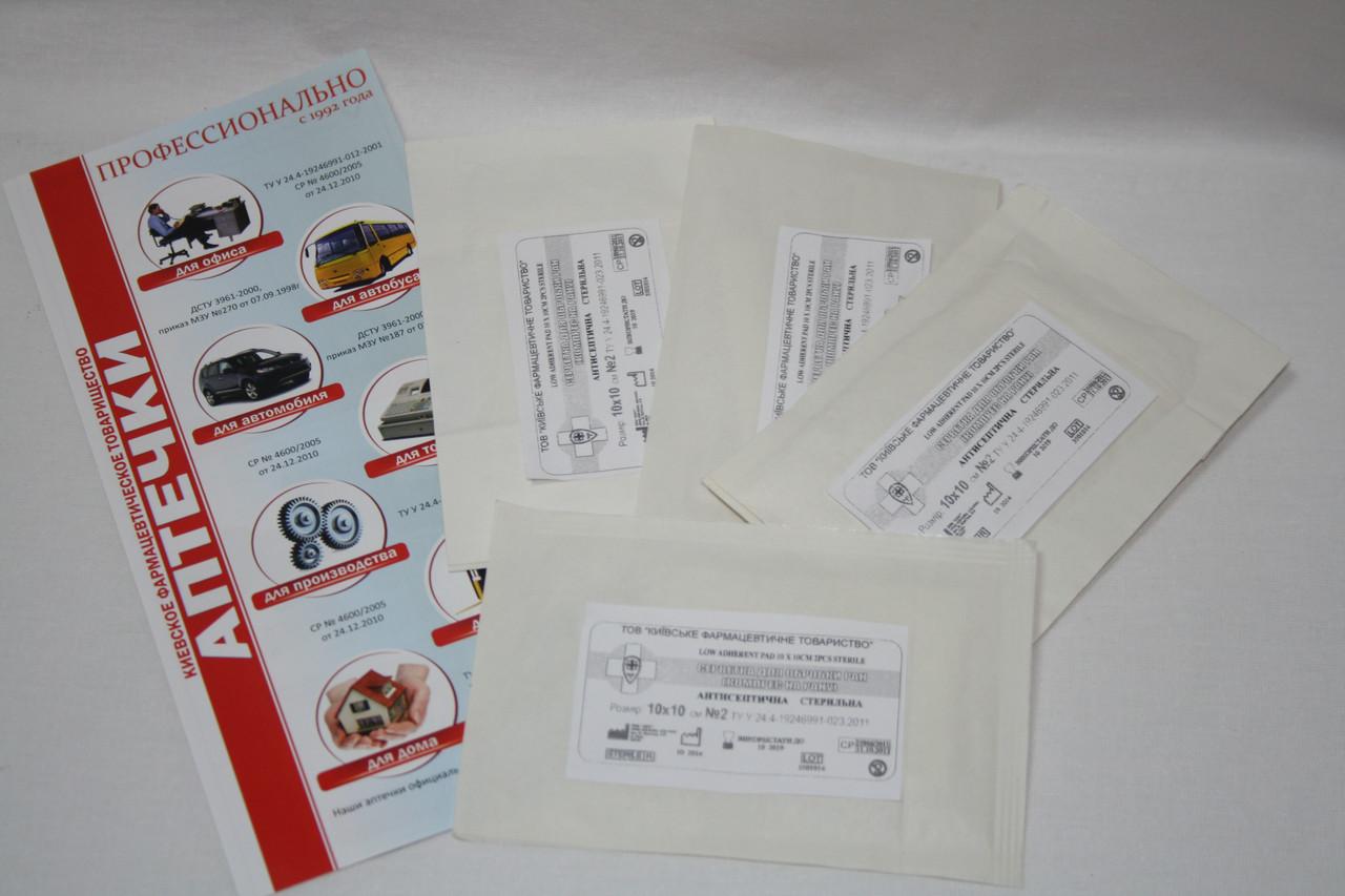 Салфетка стерильная для обработки ран, 10х10см, №2, н/т