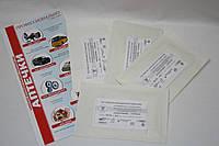 Салфетка стерильная сорбционная для обработки ран, 10х10см, №2, н/т