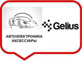 Автоелектроніка та аксесуари Gelius