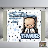 Банер для хлопчика 2х2,2х2.5, на хрещення для маленького принца. Друк банера |Фотозона|Замовити банер, фото 6