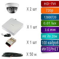 Комплект HD-TVI видеонаблюдения на 2 камеры Hikvision D2CH-720