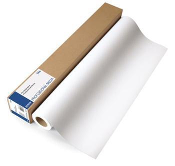 Бумага широкоформатная