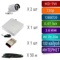 Комплект HD-TVI видеонаблюдения на 2 камеры для улицы Hikvision W2CH-720