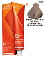 9/36 интенсивное тонирование - яркий блондин золотисто-фиолетовый (Londacolor), 60 мл