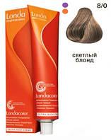8/0 интенсивное тонирование - светлый блондин (Londacolor), 60 мл