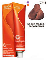 7/43 интенсивное тонирование - средний блондин медно-золотистый (Londacolor), 60 мл