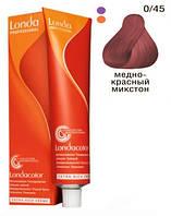 0/45 интенсивное тонирование - медно-красный (Londacolor), 60 мл