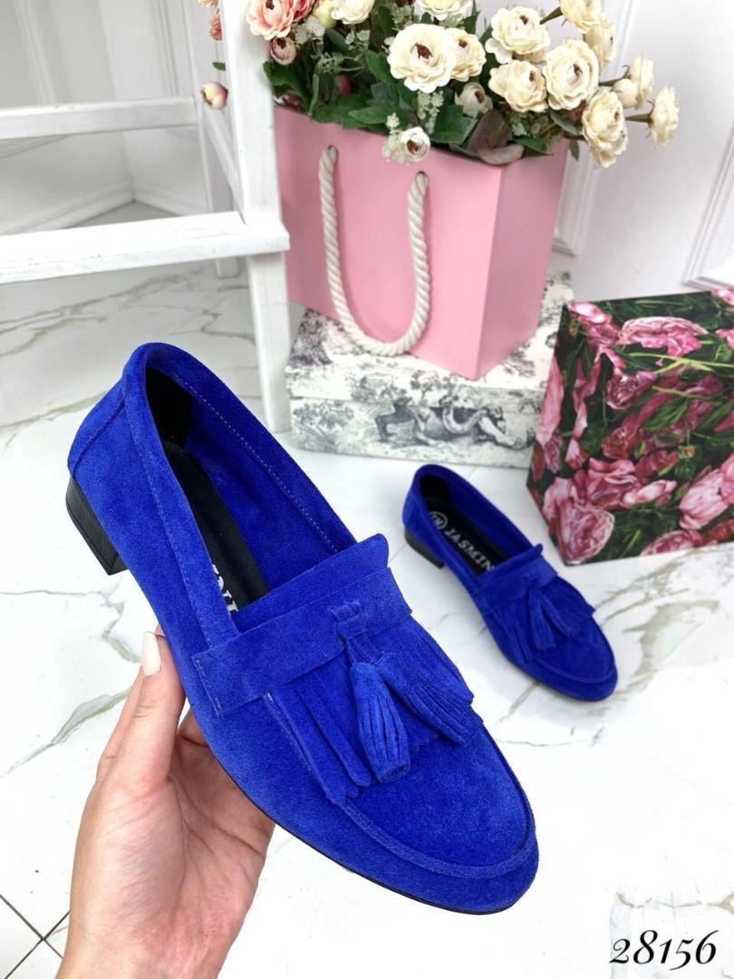 Туфли лоферы с кисточками замшевые натуральный замш 36 и 38 размеры