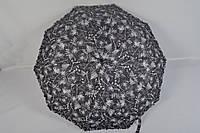 Женский зонт полуавтомат с рюшей на 10 карбоновых спиц - 100-162