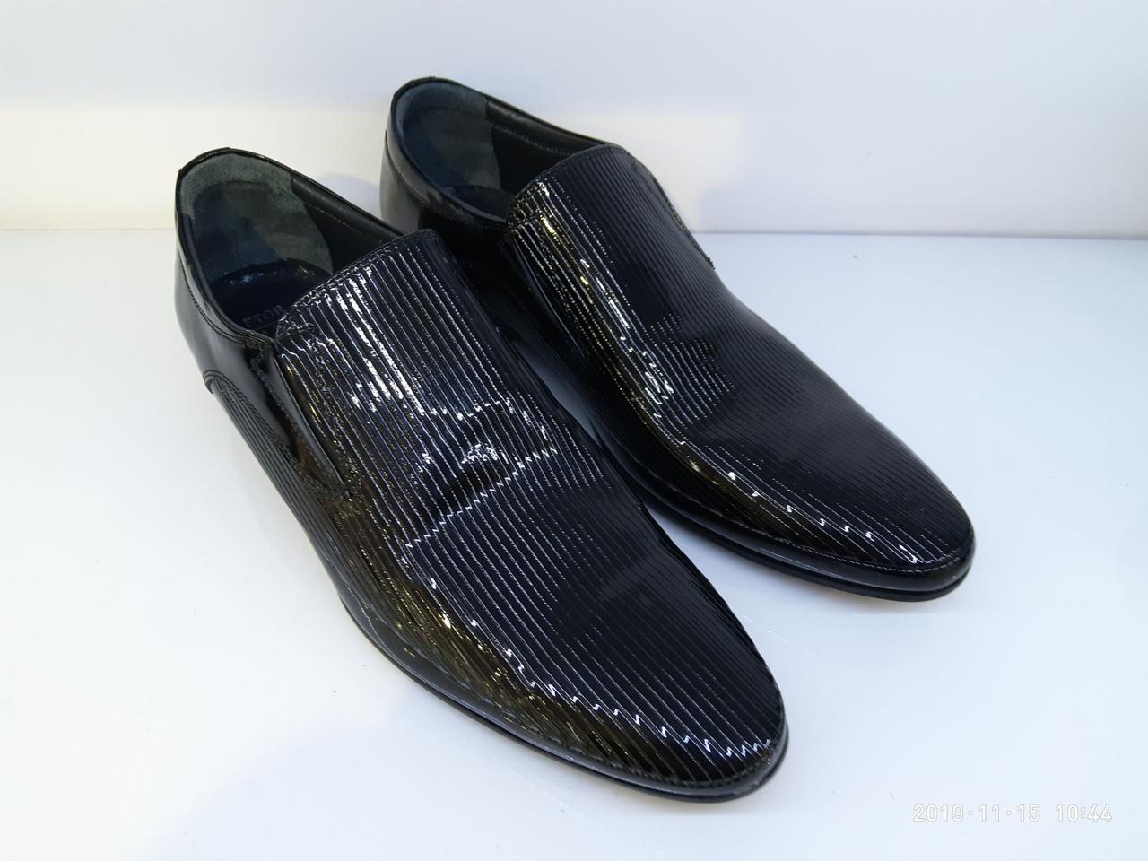 Туфлі Etor 6041-790 чорний