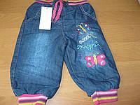Детские теплые джинсы на махре для девочки 6 мес,4 года Турция