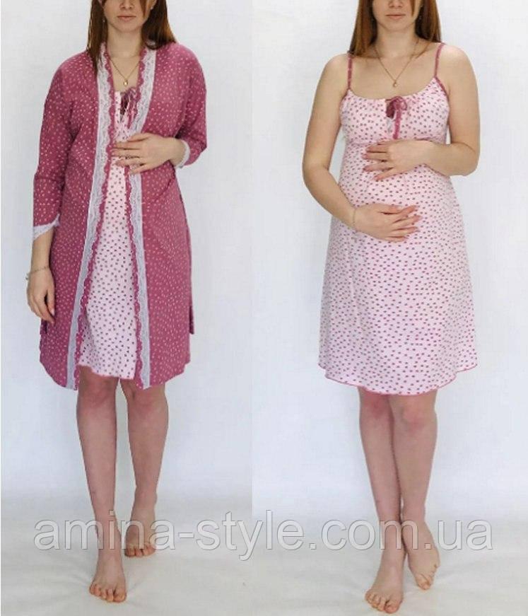 Ночная рубашка и халат с кружевом для беременных и кормящих