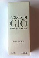 Масляные духи мужские Acqua di Gio Giorgio Armani 7 мл DIZ